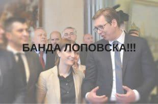 ПЉАЧКАЈУ СРБИЈУ! МУТАВА и Вучић до гуше у ОФШОР АФЕРИ тешкој 523 милиона €