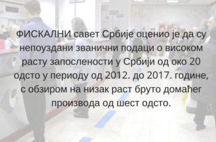 Фискални савет Србије оспорио тачност података о високом расту запослености од 2012. до 2017. 4