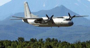 Сирија: У паду руског војног транспортног авиона у Хмејмиму, најмање 32 мртвих 10