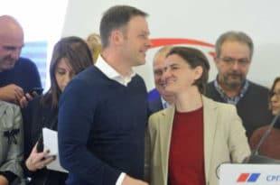 ГИК објавио расподелу мандата у Београду