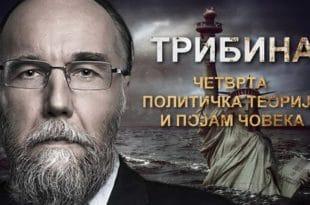 Александар Дугин: Четврта политичка теорија и појам човека! (видео) 3