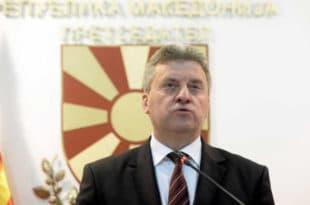 Македонија: Иванов ипак одбио да потпише закон, шта ће сад бити?