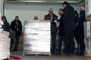 Београд: ГИК спречава увид у изборни материјал
