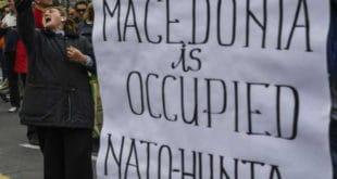 Протести у Прилепу: Македонију је окупирала НАТО хунта! 3