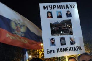 MONTENEGRO: Забранили полагање венаца жртвама НАТО агресије