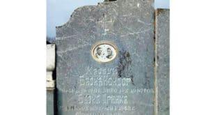Исидор хајдуковао против окупатора 16