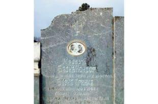 Исидор хајдуковао против окупатора 24
