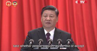 Ватрени говор председника Кине: Крваве битке и горки крај (видео)