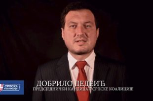 ДЕДЕИЋ: Једини сам предсједнички кандидат који није за улазак ЦГ у ЕУ (видео)