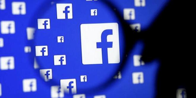 Скандал тресе Фејсбук, компанија изгубила 37 милијарди долара