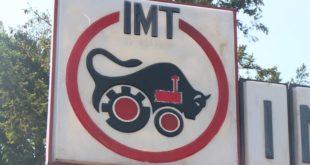 Распродаја имовине ИМТ-а
