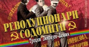 Велико откриће: Лењин, Троцки и Зиновјев су били содомити!