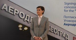 """МУТАВА непостојећим прописом крије од јавности уговор о концесији за београдски Аеродром """"Никола Тесла"""" 2"""