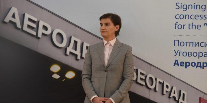"""МУТАВА непостојећим прописом крије од јавности уговор о концесији за београдски Аеродром """"Никола Тесла"""" 1"""