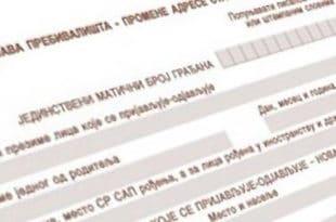 У Београду страшна превара на изборима, гласају без личних карти, само са решењима