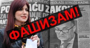 НЕ ДАМО ВАМ ДЕЦУ: Др Јована Стојковић жестоко ударила по министру Шарчевићу! (видео) 9
