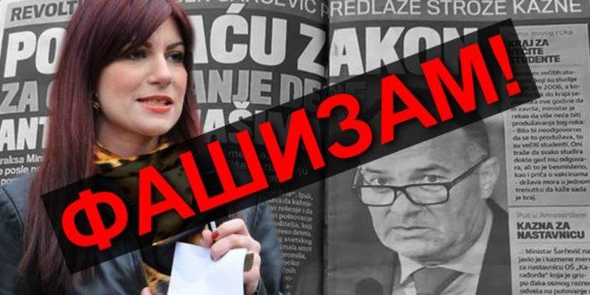 НЕ ДАМО ВАМ ДЕЦУ: Др Јована Стојковић жестоко ударила по министру Шарчевићу! (видео)