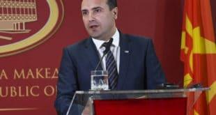 Македонија формирала Охридску групу за бржи пут у ЕУ и НАТО