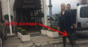 Док народ једе из контејнера, госпођа министарка шета ташну од 2.500 долара (фото, видео) 2