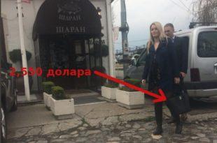 Док народ једе из контејнера, госпођа министарка шета ташну од 2.500 долара (фото, видео) 4