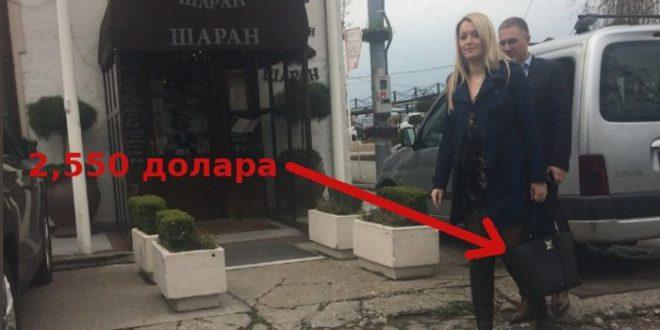 Док народ једе из контејнера, госпођа министарка шета ташну од 2.500 долара (фото, видео) 1