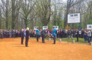 Обележен Дан сећања на жртве НДХ геноцида у Јасеновцу