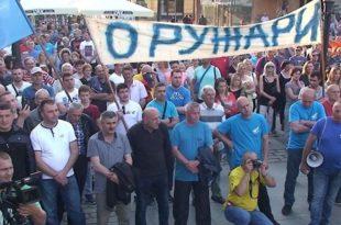 Полицијска тортура над синдикалцима у Крагујевцу се наставља! 4