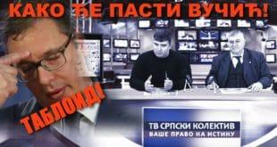Таблоид прелиставање (број 412.) Како ће пасти Вучић! (видео) 10