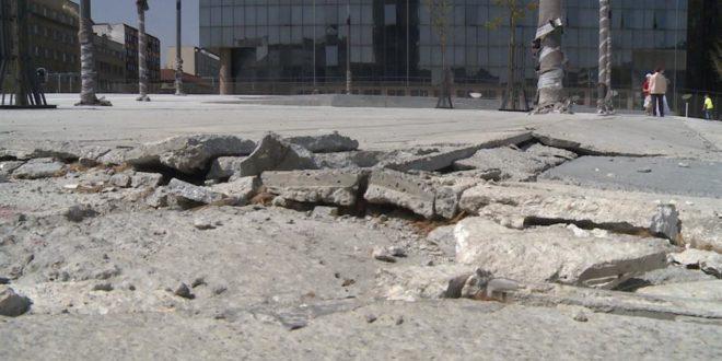 Београд: Распада се плато код Славије, чија је одговорност 1