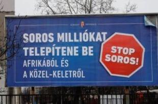 """Мађарска одлучна: На снагу ступа закон """"Стоп Сорошу"""""""