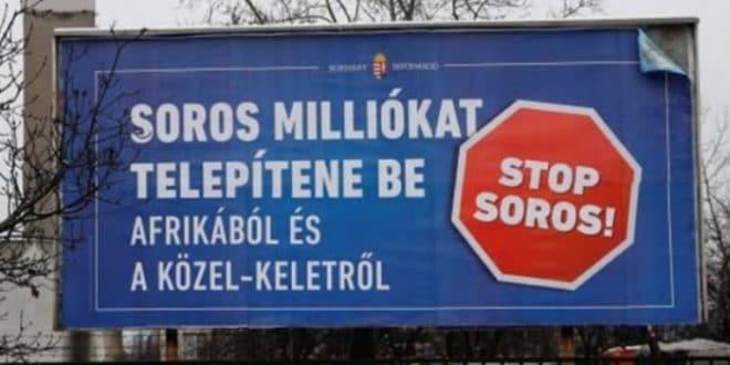 """Мађарска одлучна: На снагу ступа закон """"Стоп Сорошу"""" 1"""