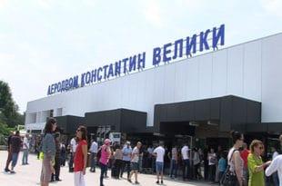 Нишки напредњаци донели одлуку: Нишки аеродром иде у руке државе