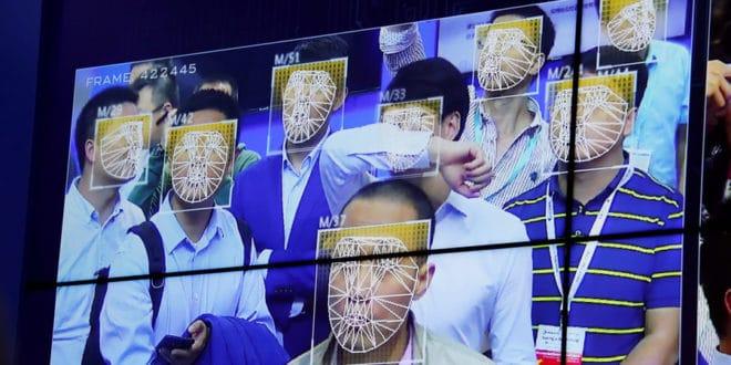 Туже Фејсбук због биометријске технологије препознавања лица