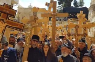 """""""ОЈ, КОСОВО, КОСОВО"""" се орило Јерусалимом! (видео)"""