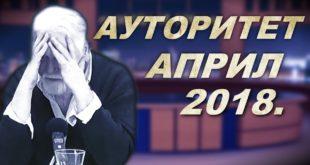 """Проф. др Милан Брдар: """"НАРОДЕ, где су деца""""?! (видео) 11"""