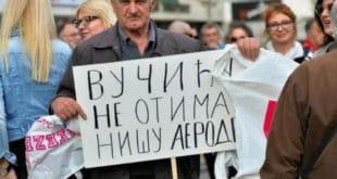 """Ниш: Запосленима у Градској управи и јавним предузећима наређено да иду на отварање """"Леонија"""" 10"""