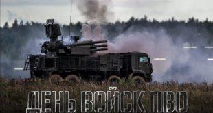 И Руси славе Васкрс (видео) 3