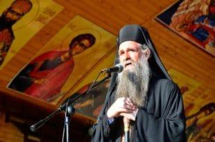 Владика Јоаникије: Противник цркве Божије је наша однарођена власт...