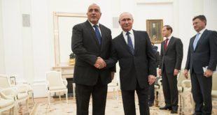 """Путин: Русија и Турска израђују варијанту проширења """"Турског тока"""" у Бугарску 6"""