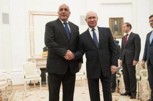 """Путин: Русија и Турска израђују варијанту проширења """"Турског тока"""" у Бугарску"""