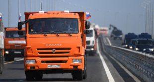 Отворен Кримски мост (видео)