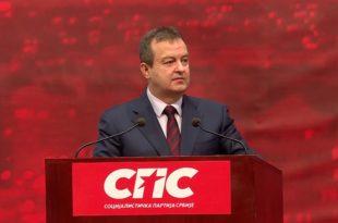 Дачићу, да сисаш и ти и Димитрије Туцовић и ваше социјалистичке идеје све заједно са пандемијом!