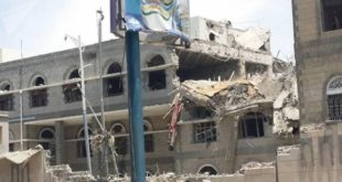 Саудијски агресор бомбардовао председничку палату у Јемену 4