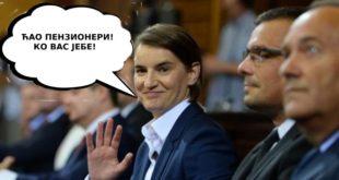 Пресуда која би могла да кошта Србију 70 милиона евра