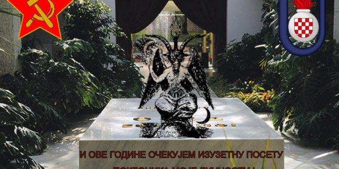 Војислав М. Станојчић: И после Бравара – Мали Алек