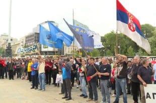 Оружарима забрањен улазак у Скупштину Србије