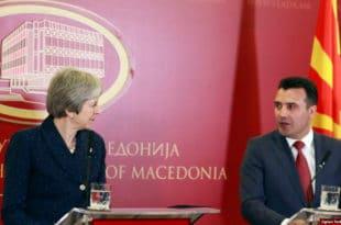 Енглези пујдају Македонце на Русију