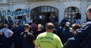 """Радници """"Застава оружја"""" сутра организују протест у Београду због приватизације наменске 3"""