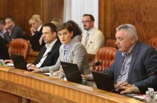 МУТАВА задужује Србију за нових 225 милиона евра! 3
