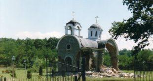 Шиптари блокирали српску литију код Клине (видео) 2